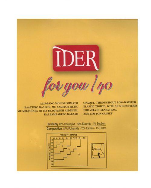 Ider_605_back1