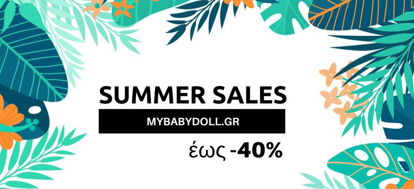 Summer_Offers