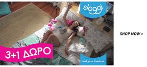 Sloggi_Underwear_Offer_3+1