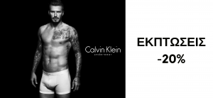 CK_Men_Sales_16